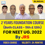 Target NEET 2022 | 2 Year Foundation Course For Class 11th Students By JRS Tutorials