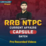 RRB NTPC Current Affairs Pre Recorded Videos | Complete Bilingual Capsule Batch by Adda247