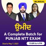 ਉਮੀਦ - A COMPLETE BATCH FOR PUNJAB NTT EXAM | Bilingual Live Classes By Adaa247 (Batch)