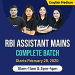 RBI ASSISTANT MAINS Complete Batch English Medium Live Classes