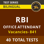 RBI Office Attendants 2021: Online Test Series