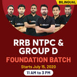 RRB NTPC and Group D Foundation Batch | Bilingual | Live Class