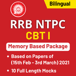 RRB NTPC CBT-I 2020-2021 (Memory Based Papers) Online Test Series (10 Papers Based on Phase-4 Papers
