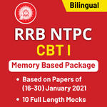 RRB NTPC CBT-I 2021 (Memory Based Papers) Online Test Series (10 Papers)
