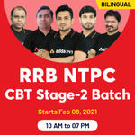 RRB NTPC Online Coaching Classes for CBT Stage-2 | Complete Bilingual Batch by Adda247