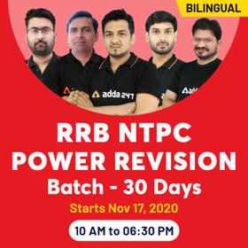 rrb-ntpc-exam-syllabus-pattern