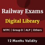 Railway Exams Digital Library eBooks for RRB NTPC, RRC Group D, RRB ALP, RRB JE & Others 2021