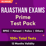 Rajasthan Exam Online Test Series Prime Test Pack for RPSC SI & Platoon , Rajasthan High Court , Rajasthan Forest Guard & Others 2021