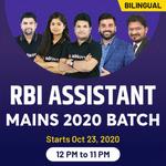 RBI Assistant Mains 2020 Online coaching   Bilingual Live class