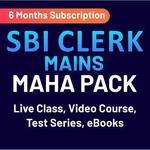 SBI Clerk 2020 Maha Pack (Test Series | Live Classes | Video Course | Ebooks)