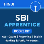 SBI Apprentice Books Kit 2020-21 (Hindi Printed Edition)