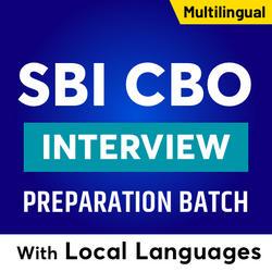 sbi-cbo