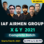 Indian Airforce Group X&Y 2021 (Technical) Online Coaching | Complete Live Bilingual IAF Coaching IAF Group X & Y by Adda247