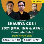 SHAURYA CDS 1 ONLINE COACHING (IMA, INA & AFA) 2021 | Bilingual Live Class