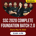 SSC 2020 COMPLETE FOUNDATION BATCH 2.0 | Bilingual |Live Classes