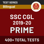 SSC CGL Prime 2019-20 Online Test Series