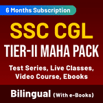SSC CGL Tier-II MAHA PACK (Live Classes, Test Series, Video course, E book)