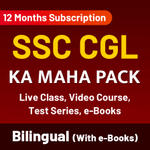 SSC CGL MAHA Pack (Live Classes Video Course Test Series Ebooks)