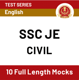 ssc-je-admit-card