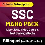 SSC Maha Pack  (6 Months)