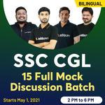 SSC CGL 15 Full Mock Discussion Batch | Hinglish| Live Classes By Adda247