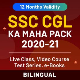current-affairs-ssc-cgl-product