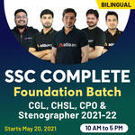 SSC Complete Foundation Batch for CGL, CHSL, CPO and Stenographer 2021-22 Exams | Hinglish | Live Classes By Adda247