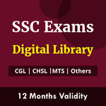 SSC Exams Digital Library eBooks for SSC CGL, SSC CPO, SSC CHSL, SSC MTS & Others 2021