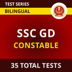 SSC GD Constable  2021: Online Test Series