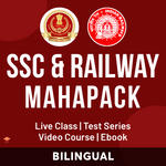 SSC and Railway Maha Pack (Validity 12 Months)