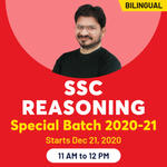 SSC REASONING ONLINE COACHING 2020-2021 | BILINGUAL LIVE CLASSES | SSC REASONING SPECIAL BATCH
