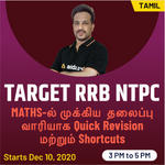 RRB NTPC Maths Live Classes for Revision Batch in Tamil by Adda247