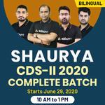 SHAURYA CDS II 2020 Complete Batch | Bilingual | Live Classes