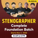 Stenographer Complete Foundation Batch COMBO | Bilingual Live Class