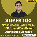Super 100 Maths Special Batch for All SSC Exams (Pre+Mains) Arithmetic and Advance | Bilingual | Live Classes