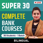Super 30 BANK Special Batch for all Bank exam | Live Classes