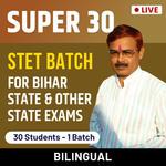 Super 30 STET Special Batch | Live Classes