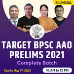 TARGET BPSC AAO Prelims 2021 Complete Batch | Bilingual | Live Classes By Adda247