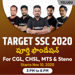SSC CGL, CHSL, MTS, Stenographer Online Classes | Live Batch in Telugu