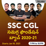 SSC Online Coaching Classes for CGL 2020-21 in Telugu | Complete Foundation Batch by Adda247