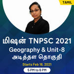 TNPSC 2021-22  Special Batch (Prelims) | Geography and UNIT 8 | For Group 1 And 2  | Complete Live Class in Tamil & English Batch by Adda247