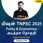 TNPSC 2021-22  Special Batch (Prelims) | Polity and Economics | For Group 2 And 2A  | Complete Live Class in Tamil & English Batch by Adda247