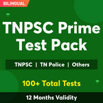 TNPSC Exam Online Test Series | Prime Test Pack for TNPSC, TN Police and Other State Government Exam