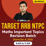 Target RRB NTPC - Live Classes for Maths Important Topics | Bilingual Revision Batch by Adda247