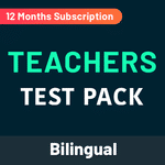 Teachers Test Pack (12 Months) Online Test Series