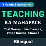 Teaching Exams ka Maha Pack (6 Months Validity)