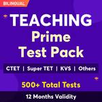 Teachers Test Pack Online Test Series (Validity 12 Months)
