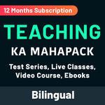 Teaching Exams ka Maha Pack (Validity 12 + 12 Months)