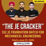 """The JE Cracker """" SSC JE FOUNDATION BATCH FOR MECHANICAL ENGINEERING 