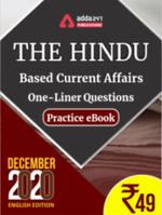 The Hindu Newspaper Based Current Affairs One-Liners December 2020 E-books Practice Questions paper